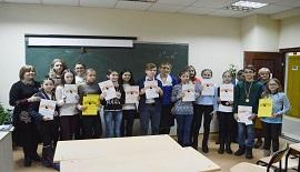 Romanian Language and Literature Competition for Juniors City Level 2018