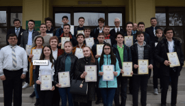 55th National Physics Olympiads Results